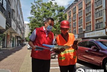 志愿服务进社区 垃圾分类暖人心 我市党团员志愿者发挥先锋模范作用,用爱心传承文明