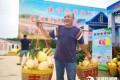 """东源县2020年""""庆丰收、迎小康""""农民丰收节举行"""