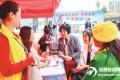 深圳河源家政扶贫对接活动首场专场招聘会举行 50家企业提供岗位4000多个