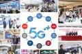 5G+共赢未来 勇立浪潮之巅 河源移动开启领跑5G发展新华章