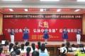 因材施教培桃李 和谐发展结硕果――记龙川县老隆镇第二小学