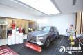 智享驾趣 领秀时代 红旗E-HS9 媒体品鉴会在广东中红(河源)红旗体验中心举办