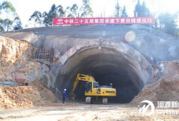 """龙川多个项目马不停蹄投入生产建设 助力实现项目建设和经济发展""""开门红"""""""