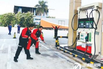 为提升企业发展质量添动力 广东河源石油分公司工会荣获全国模范职工之家