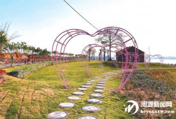 江东新区甜蜜爱情主题公园尽显生态之美 成为市民青睐的打卡地