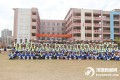 生活即教育 教育即生活 龙川县第一小学参与式、体验式教育活动纪实