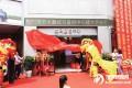 河源永鑫威马星创中心盛大开业 引进威马新能源汽车