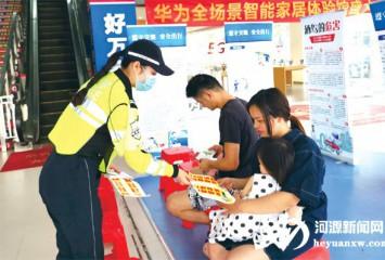 广东省河源军分区组织道路交通安全教育 全员承诺确保交通行车安全