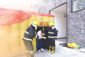 开展消防演练活动