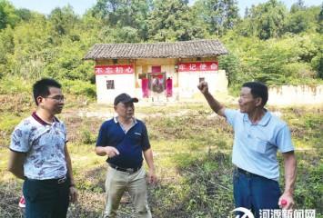 赤竹坪秘密交通站:见证一段红色岁月