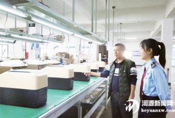 """和平县税务局召开研发费用加计扣除培训会 帮助企业乘上""""税惠直通车"""""""