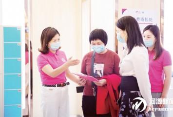 """源城区妇联组织开展妇女公益体检和""""两癌""""免费筛查活动 切实保障广大妇女身体健康"""